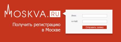 moskva ru