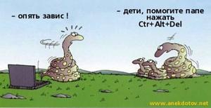 Червь ВКонтакте